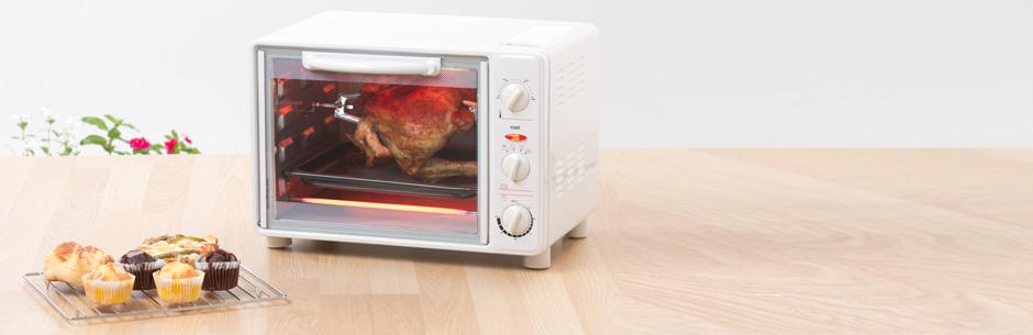 האחרון טוסטר אובן - בישול אפיה וחימום - מוצרים למטבח UQ-29